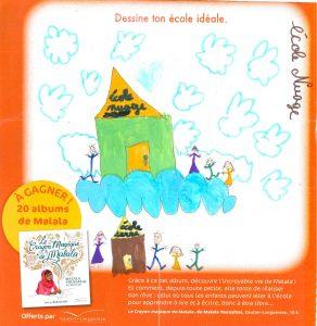 Concours Toboggan « Dessine ton école idéale » - Clotilde.L(64)