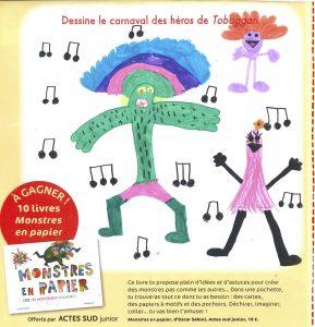 "Albane.V (13) - Concours "" Dessine le carnaval des héros de Toboggan ! """
