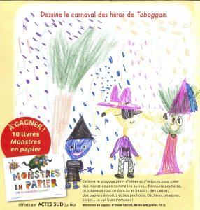 """Romie.D (74) - Concours """" Dessine le carnaval des héros de Toboggan ! """""""